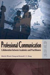 Professional Communication: Collaboration between Academics and Practitioners