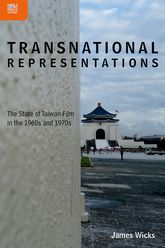 Transnational Representations: The State of Taiwan Film in the 1960s and 70s